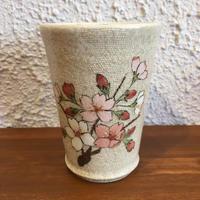 桜 フリーカップ 高橋幸子作