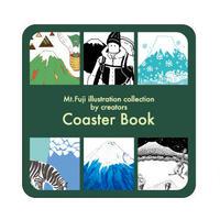 CoasterBook~Mt.Fuji illustration collection~