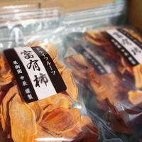 果樹園が作る 富有柿のドライフルーツ 4袋詰 化粧箱