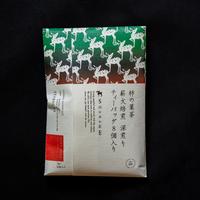 柿の葉茶 薪火焙煎深煎(ティーバッグ 3 g×8 個) ※必ず別途送料も購入願います