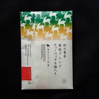 柿の葉茶 爽枝ブレンド(ティーバッグ 3 g×8 個) ※必ず別途送料も購入願います