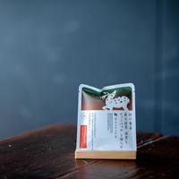 柿の葉茶 薪火焙煎深煎(ティーバッグ 3 g×3 個) ※必ず別途送料も購入願います
