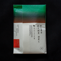 柿の葉茶 薪火焙煎深煎(リーフ 30g) ※必ず別途送料も購入願います