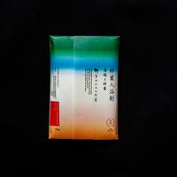 柿葉入浴剤(海塩+柿葉) 35g×1  ※必ず別途送料も購入願います