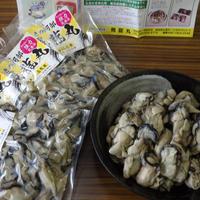 糸島産蒸し牡蠣(真牡蠣小粒)真空凍冷パック(1パック250g×4パックセット)
