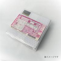 緩衝材梱包(プレゼント用途にオススメ)