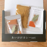 THE THIRD PLACE CAFE  あいがけ   カレーset