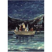KAKUTA 20周年記念パンフレット