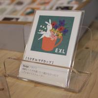 蔵書票「うさぎ in マグカップ」