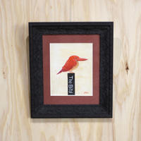 The Bird(アカショウビン)
