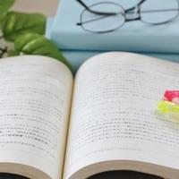 【オンライン専用教材】1次試験  学科対策講座  テキスト