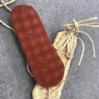 草鞋(わらじ) ビブラムソール加工