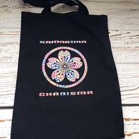 お花見トートバッグ  - Hanami Tote Bag -