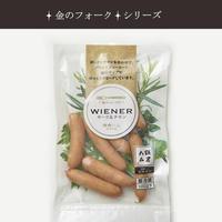【鎌倉ハム】金のフォーク・ポーク&チキンウィンナ