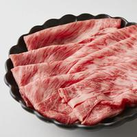 「桐」国産黒毛和牛 肩ロース すき焼き用