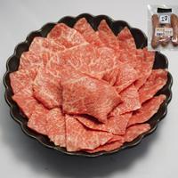 【焼肉・BBQ】黒毛和牛上カルビ焼肉用&大人のフランク<3~4人前>