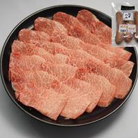 【焼肉・BBQ】黒毛和牛上モモ赤身焼肉用&大人のフランク<3~4人前>