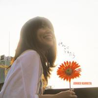 1stアルバム『休みがとれたら』
