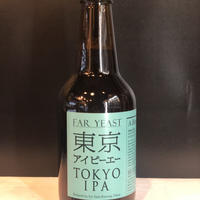 ファーイースト/東京IPA _Far Yeast/TOKYO IPA