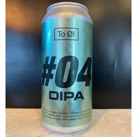 トゥーオール/#4ダブルIPA _To Øl/#04 DIPA