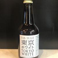 ファーイースト/東京ホワイト _Far Yeast/TOKYO WHITE