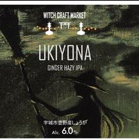 うきよなビール/GINGER HAZY IPA