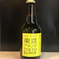 ファーイースト/東京ブロンド _Far Yeast/TOKYO BLONDE