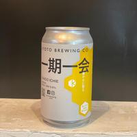 京都醸造/一期一会 _KYOTO Brewing/Ichigo Ichie