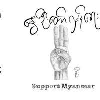 Myanmar Support BEER PROJECT