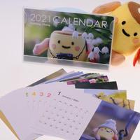 2021ぷりんちゃんカレンダー