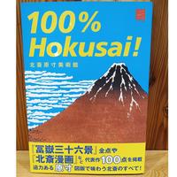 100%Hokusai!