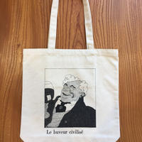 シャルルマルタン「葡萄酒閣下~閣下の登場~」トートバッグ