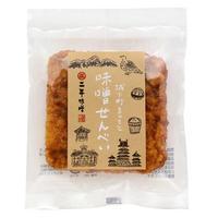 城下町まつもと 味噌せんべい(5枚セット)