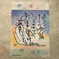 奈良の大仏〜会津八一