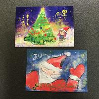 可愛いクリスマスカード 2枚セット