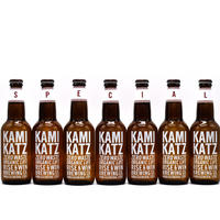 スペシャルビール単品(3本)