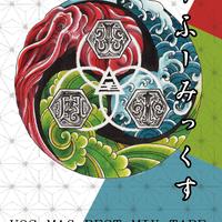 YOS-MAG / ひーふーみっくす Mixed by BEAT武士