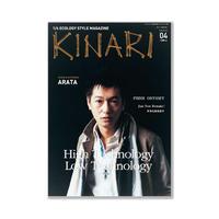 KINARI vol.04