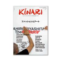 KINARI vol.15「FashonArt|パリ特集」