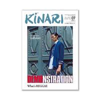 KINARI vol.07