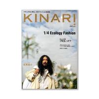 KINARI vol.01