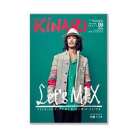 KINARI vol.08