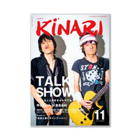 KINARI vol.11「TALK SHOW」