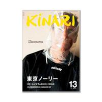 KINARI vol.13「TOKYO NOLLIE|スケートボード特集」