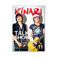 KINARI vol.11「TALK SHOW」