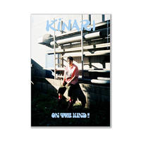 KINARI vol.20「ON THE WIND!!|風に乗って!!」