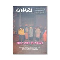 KINARI vol.18「NEW YORK RHYTHMS|ニューヨーク特集」