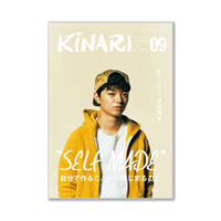 KINARI vol.09