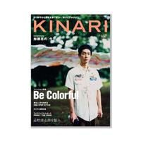 KINARI vol.02