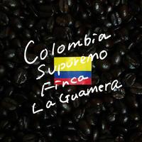 コロンビア・スプレモ・ラ・グアメラ農園100g